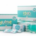 Yume Collagen Mini 1 กล่อง 10 ซอง 16,000 mg.