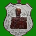 เหรียญกรมหลวงชุมพรฯ วัดเขตอุดมศักดิ์วนาราม เนื้อทองแดงผิวรุ้งลงยาสองด้าน