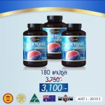 Auswelllife อาหารเสริม ล้างตับ ขับสารพิษ Liver Tonic 35,000 mg 3 กระปุก 180 แคปซูล
