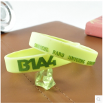 ❖ Pre-Order ริสแบรนด์ B1A4