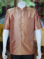 เสื้อสูทไหมแพรทองคอพระราชทาน ไซส์ 2XL