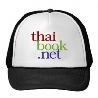 ร้านหนังสือไทย