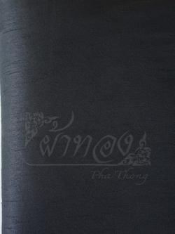 ผ้าตัดชุด ผ้าแพรทอง 4 หลา สีดำ