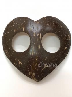 หัวเข็มขัด กะลามะพร้าว รูปหัวใจ