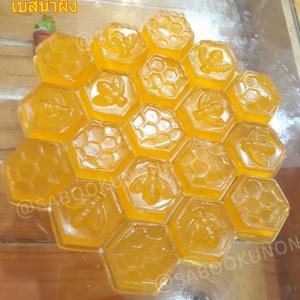 เบสน้ำผึ้ง 1 kg.