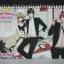 Box Set หนังสือชุด Romeo - Sweet Memory Collection (Limited Edition) (5 เล่ม) thumbnail 2