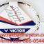 VICTOR THRUSTER (TK-600) thumbnail 2