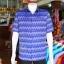 เสื้อสูทผ้าฝ้ายลายมัดหมี่สุโขทัย สีน้ำเงิน ไซส์ 2XL thumbnail 1