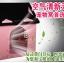 Baby Home บ้านสัตว์เลี้ยงพลาสติก ปลอดสารพิษ อากาศถ่ายเท สูง 70 cm thumbnail 9