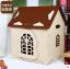 Baby Home บ้านสัตว์เลี้ยงพลาสติก ปลอดสารพิษ อากาศถ่ายเท สูง 70 cm thumbnail 1