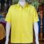 เสื้อสูทผ้าฝ้ายผสม สีเหลือง ไซส์ 4XL thumbnail 1
