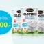 นมผงน้ำนมเหลืองช่วยในการเจริญเติบโต AuswellLife Colostrum Milk Powder 5,000 mg. IgG ขนาด 450 g. 3 กระป๋อง thumbnail 1