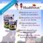 นมเพิ่มความสูง Super Colostrum milk Powder 5000 igG - Healthway from Australia thumbnail 2