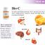 BIO C Unicity ไบโอซี วิตามินซี Vitamin C 5xx - 640 บาท thumbnail 3