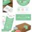 ไอเดียสำหรับการพิมพ์ สติ๊กเกอร์ฉลากสินค้า // สไตล์การออกแบบ ดีไซน์แบบเล่นสีสันสดุดตา แต่มีสไตล์ ฉลากไว้ใช้สำหรับแปะกับกล่องขนม กล่องเค้ก กล่องของขวัญ thumbnail 1