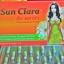 Sun Clara ซันคลาร่า กล่องส้ม thumbnail 1