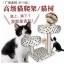 MU0112 คอนโดแมวขนาดกระทัดรัด ต้นไม้แมว ของเล่นแขวน สูง 46 cm thumbnail 1