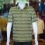 เสื้อสูทผ้าฝ้ายลายมัดหมี่สุโขทัย ไซส์ M thumbnail 1