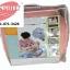 หมอนให้นม 2in1 เป็นทั้งหมอนฝึกนั่งและ หมอนรองให้นม สีชมพู รุ่นใหม่ เพิ่มหมอนรองศีรษะเด็กทารก thumbnail 7