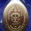 เหรียญพรหมประสิทธิ์ รุ่น ๑ พระมหาสุรศักดิ์ วัดประดู่พระอารามหลวง ปี 2559 เนื้ออัลปาก้า thumbnail 2