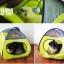 MU0016 เต๊นท์นอนอุโมงค์แมว ตาข่าย ระบายอากาศได้ดี FOLDING CAT TENT thumbnail 2