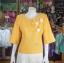 เสื้อผ้าฝ้ายสุโขทัยแต่งลูกไม้ปักมุก สีเหลือง ไซส์ S thumbnail 1