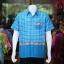 เสื้อเชิ้ตผ้าฝ้ายทอลายช้าง ไม่อัดผ้ากาว สีฟ้าเข้ม-ฟ้าอ่อน ไซส์ S thumbnail 1
