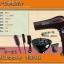 ไดร์เป่าขนสัตว์เลี้ยง 2800W Genuine barber shop dedicated pet salon hair dryer hair dryer 2800W power thumbnail 9