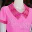 เสื้อผ้าฝ้ายสุโขทัยสีชมพูแต่งผ้ามัดหมี่สุโขทัย ไม่อัดผ้ากาว ไซส์ L thumbnail 2