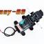 ชุดปั๊ม 12VDC 20 หัวพ่นหมอกเดี่ยวเนต้าฟิล์ม 0.6 mm ( พ่นหมอก / รดน้ำต้นไม้ ) thumbnail 4
