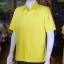 เสื้อสูทผ้าฝ้ายผสม สีเหลือง ไซส์ 4XL thumbnail 2
