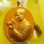 เหรียญในหลวง ร.๙ ทรงกล้อง เนื้อกะไหล่ทองลงยาสีเหลือง พระราชพิธีมหามงคลเฉลิมพระชนมพรรษา 6รอบ ปี 2542 thumbnail 1