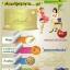 ิBOOCHE บูเช่ ผลิตภัณฑ์เสริมอาหาร thumbnail 1