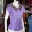 เสื้อผ้าฝ้ายสุโขทัยสีม่วงแต่งผ้ามุกสายรุ้ง ไม่อัดผ้ากาว ไซส์ L thumbnail 2