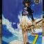 Kami Kaze จอมเทพดาบวายุ 1-7 จบ thumbnail 3