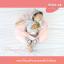 หมอนให้นม 2in1 เป็นทั้งหมอนฝึกนั่งและ หมอนรองให้นม สีชมพู รุ่นใหม่ เพิ่มหมอนรองศีรษะเด็กทารก thumbnail 1