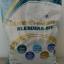 Blendera-MF เบลนเดอร่า-เอ็มเอฟ อาหารเสริมชนิดชง 2.5 kg/ถุง x1 ถุง (ส่งฟรี) thumbnail 1