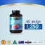 Auswelllife อาหารเสริม ล้างตับ ขับสารพิษ Liver Tonic 35,000 mg 1 กระปุก 60 แคปซูล thumbnail 1