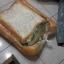 ที่นอนขนมปัง Sandwich Mat For Cat - Dog thumbnail 5