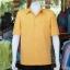 เสื้อสูทไหมแพรเงิน ไซส์ XL thumbnail 1