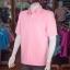 เสื้อสูทโอซาก้า ไซส์ XL thumbnail 2
