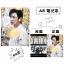 สมุดโน๊ต EXO The EℓyXiOn (ระบุสมาชิก) thumbnail 6
