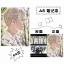 สมุดโน๊ต EXO The EℓyXiOn (ระบุสมาชิก) thumbnail 7