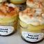 ไอเดียสำหรับการพิมพ์ สติ๊กเกอร์ฉลากสินค้า // สไตล์การออกแบบ ดีไซน์น่ารัก ฉลากใช้สำหรับ แปะกับแพคเกจขนมปัง thumbnail 1
