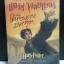 Harry Potter แฮร์รี่ พอตเตอร์กับเครื่องรางยมทูต thumbnail 1