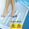 Bathroom Anti Slip Tape เทปกันลื่น สำหรับห้องน้ำ อ่างน้ำ สีขาว หน้ากว้าง 2cm x 38cm