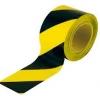 เทปตีเส้น Warning tape สีเหลืองดำ กว้าง2นิ้ว ยาว 33 เมตร มีกาว
