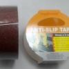 """anti slip tape เทปกันลื่น สีน้ำตาลแดง หน้ากว้าง 2"""" ยาวม้วนละ 5 เมตร เทปมีกาว ผิวกระดาษทราย สำหรับติดบันได ทางเดิน ทางลาดเอียง"""