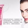 BB Cream Hkllmy 2015