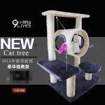 คอนโดแมว ที่ลับเล็บแมว ขนนิ่มเหมือนขนสุนัขจิ้งจอก สูง 73.5 cm